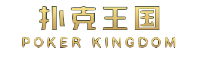 Poker Kingdom logo